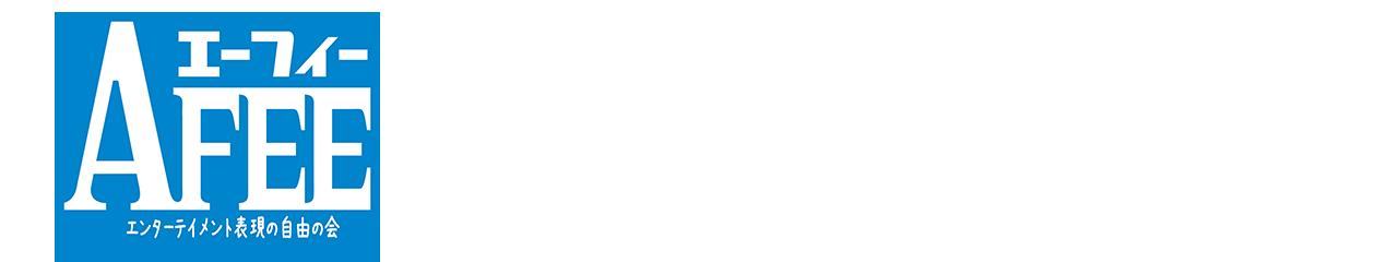 header_logo2015_01