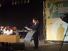 https://afee.jp/wp-content/uploads/2013/12/0811_gh.jpg