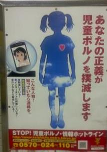 http://afee.jp/wp-content/uploads/2013/12/poster.jpg