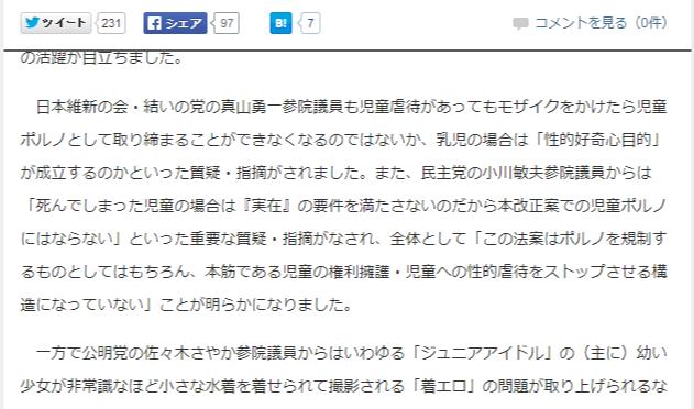副編集長のインタビューが取り上げられました。(Yahoo!ニュース)