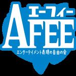 afee_logo_2015_01