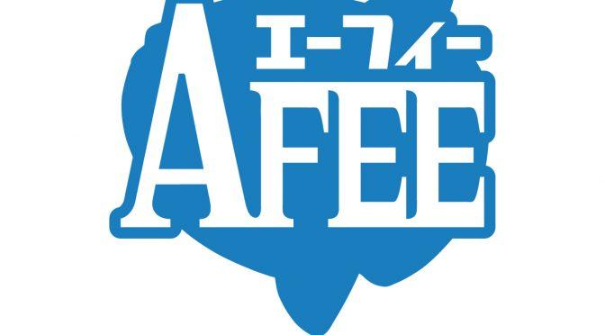 afee エンターテイメント表現の自由の会